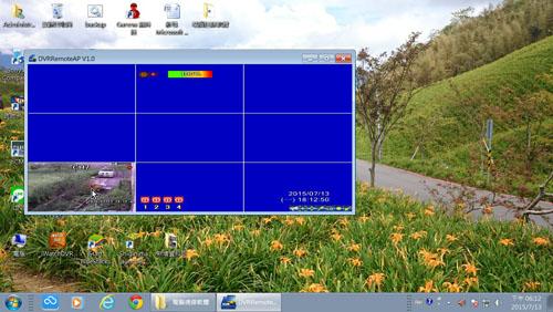 遠端監控-電腦版4
